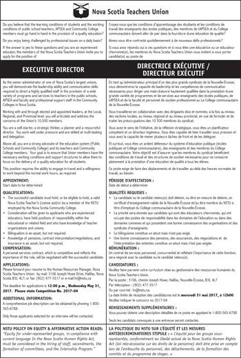 nstu-executive-director-2017